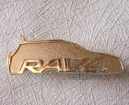 汽车胸牌,4s店胸牌,换名字胸牌,铝合金胸牌制作 北京华盛恒高清图片