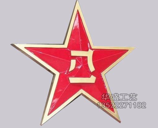 八一标,八一徽章,八一挂徽定制制作加工厂家